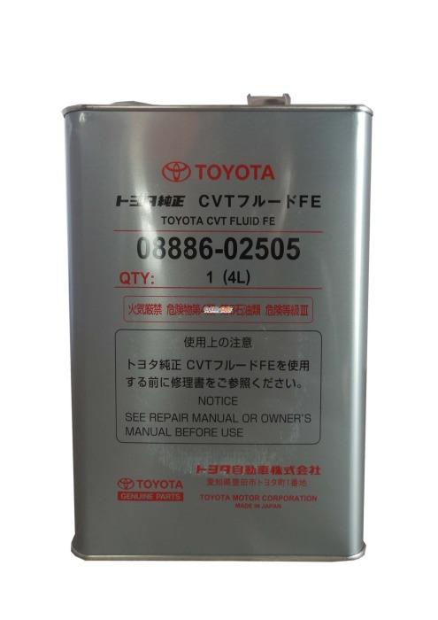 какой антифриз заливать в Toyota Камри Виста #11